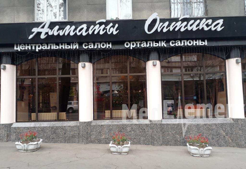 "Оптика ""АЛМАТЫ ОПТИКА"" на Шевченко"