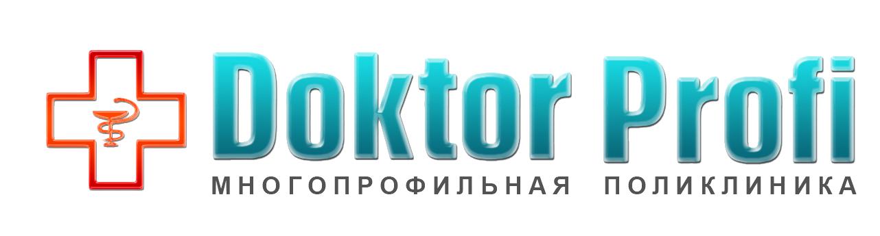 "Ko'p tarmoqli poliklinika ""DOKTOR PROFI"""