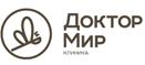 "Медицинский центр ""ДОКТОР МИР"""