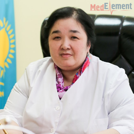 Туракбаева Дина Амангельдиновна