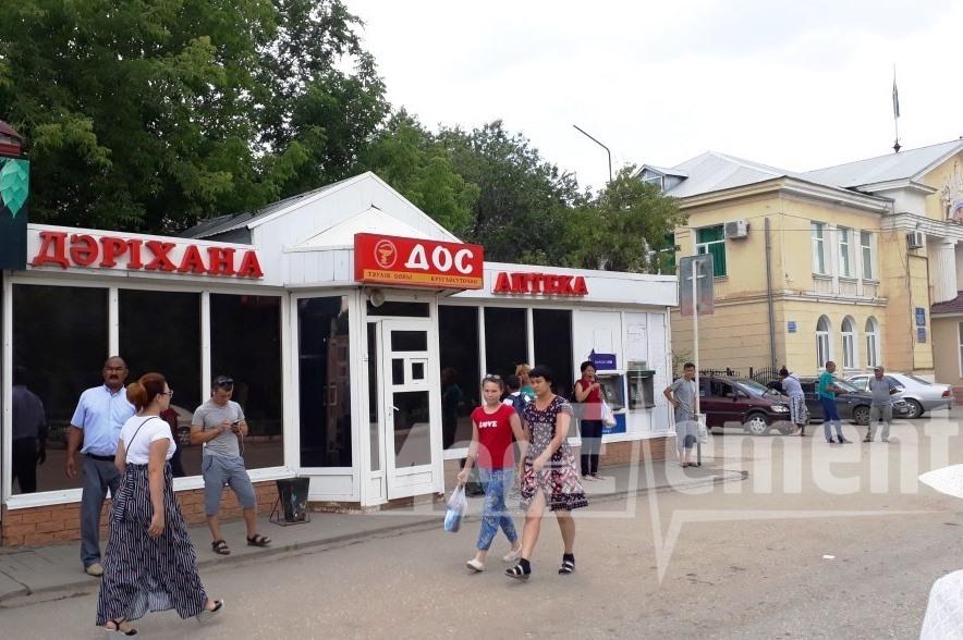 "Аптека ""ДОС"" на Мира"