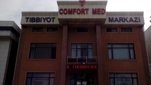 """Многопрофильная клиника """"COMFORT MED"""""""
