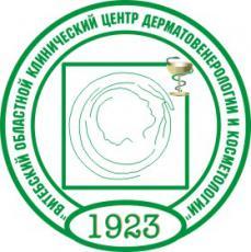 Витебский областной клинический центр дерматовенералогии и косметологии