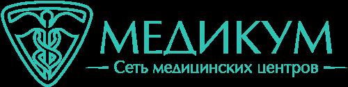 """Медицинский центр """"МЕДИКУМ"""" на Дыбенко"""