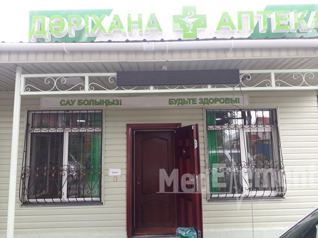 Аптека на Тельмана 25