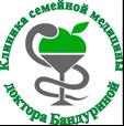 Клиника доктора БАНДУРИНОЙ