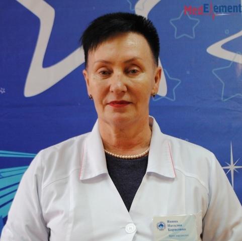 Янина Наталия Борисовна