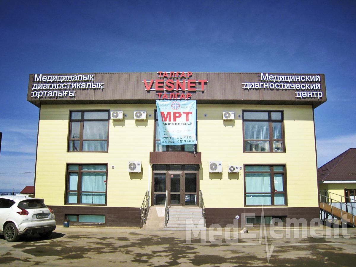 """""""VESNET"""" медицина диагностикалық орталығы"""