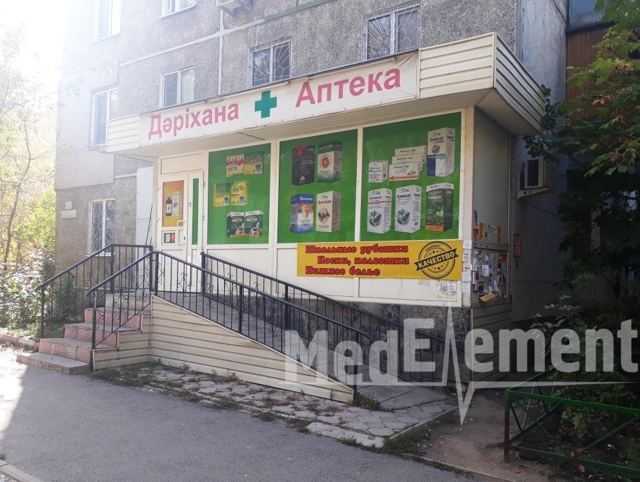 Аптека на Радостовца 43