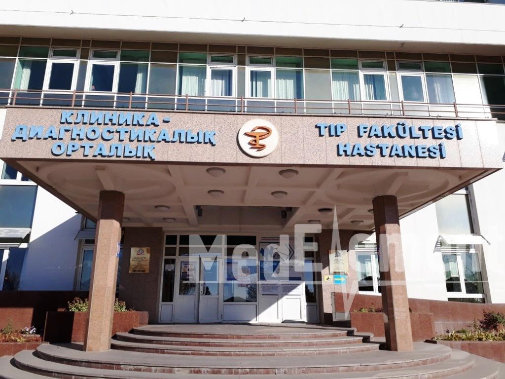 Х.А. Яссави атындағы МКТУ клиникалық және диагностикалық орталығы