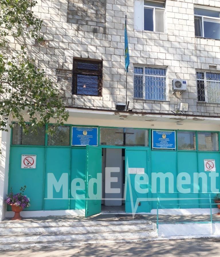 Павлодарский областной психоневрологический диспансер