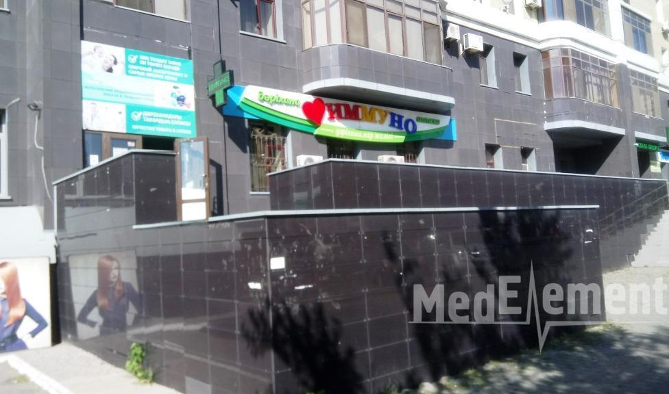 """Аптека """"ИММУНО+"""" на Кенесары 47"""