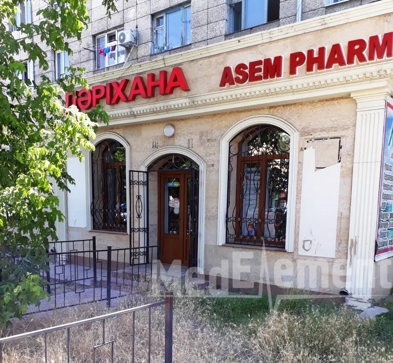 """Аптека """"ASEM PHARM"""""""