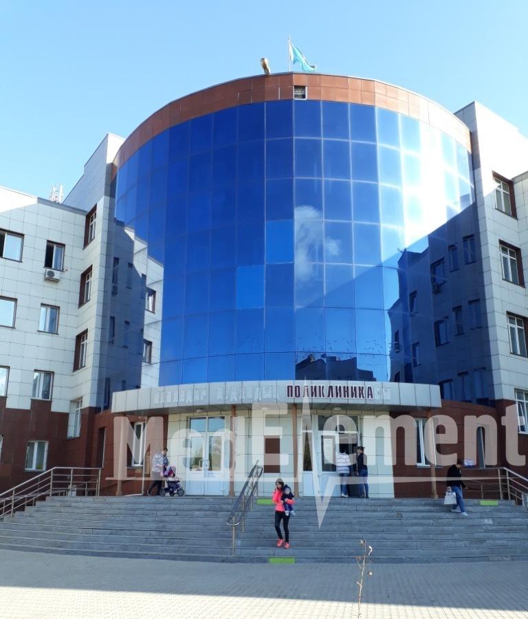 Поликлиника при Павлодарской областной больнице им. Султанова