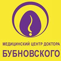 Центр кинезитерапии ДОКТОРА БУБНОВСКОГО