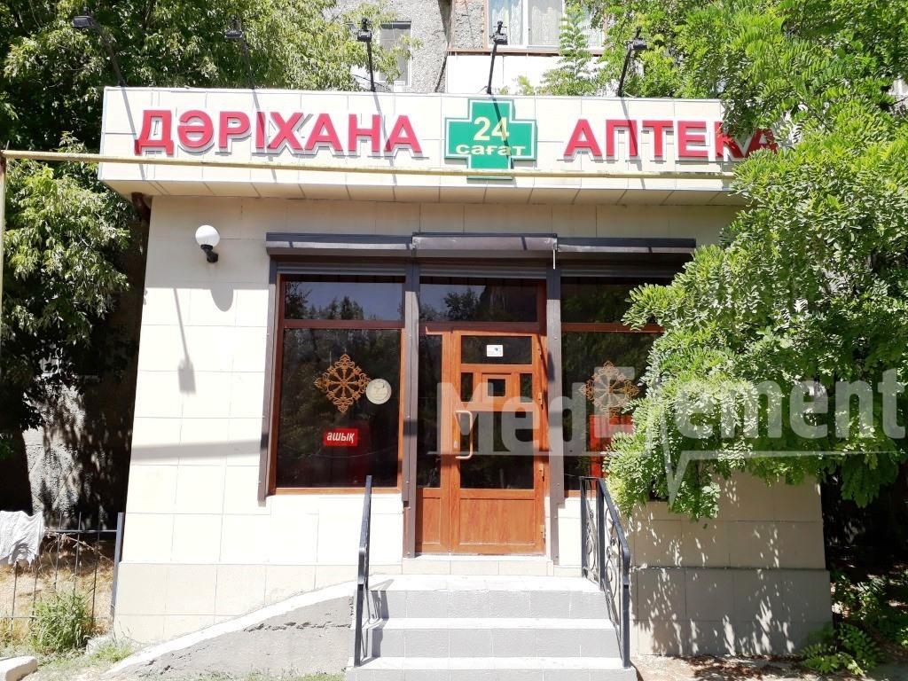 Аптека на Шаяхметова 3