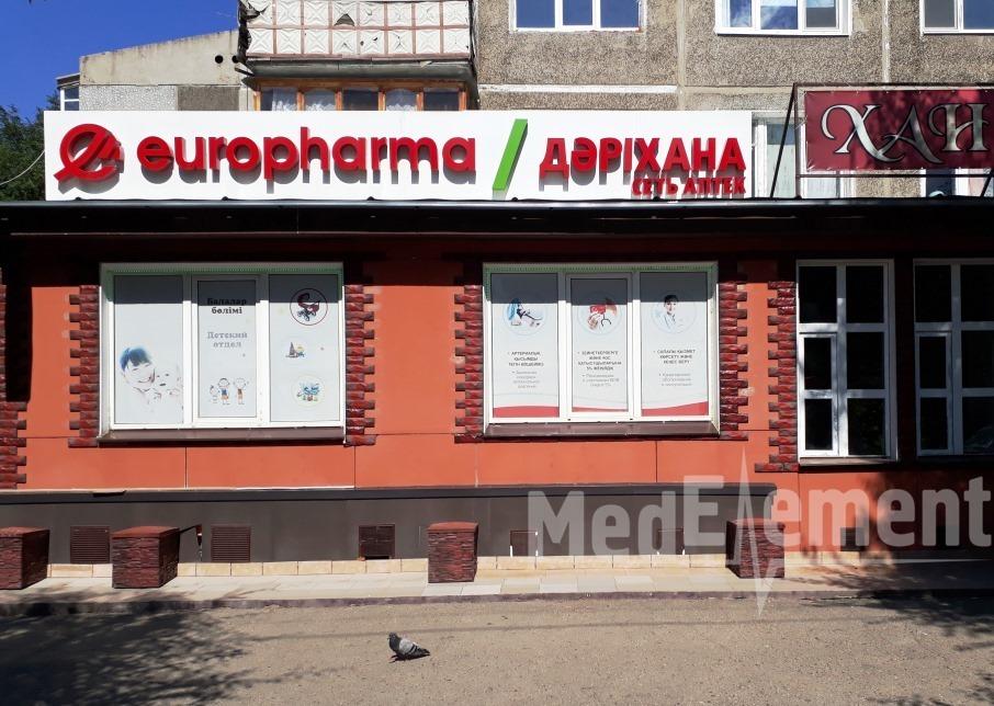 """""""EUROPHARMA"""" дәріханасы (Сәтпаев к-сі)"""