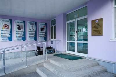 "Клиника ""TASHKENT INTERNATIONAL CLINIC"""