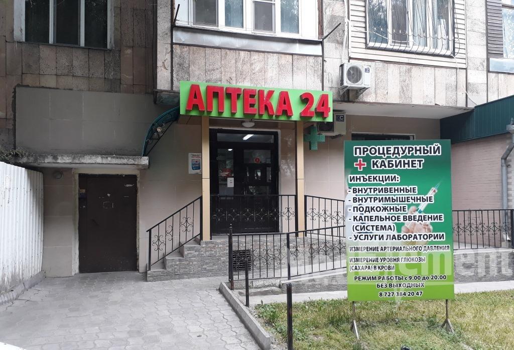 """Аптека """"24"""" в Кулагере"""