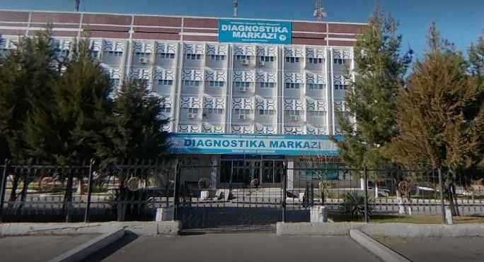 Городской медицинский консультативный диагностический центр
