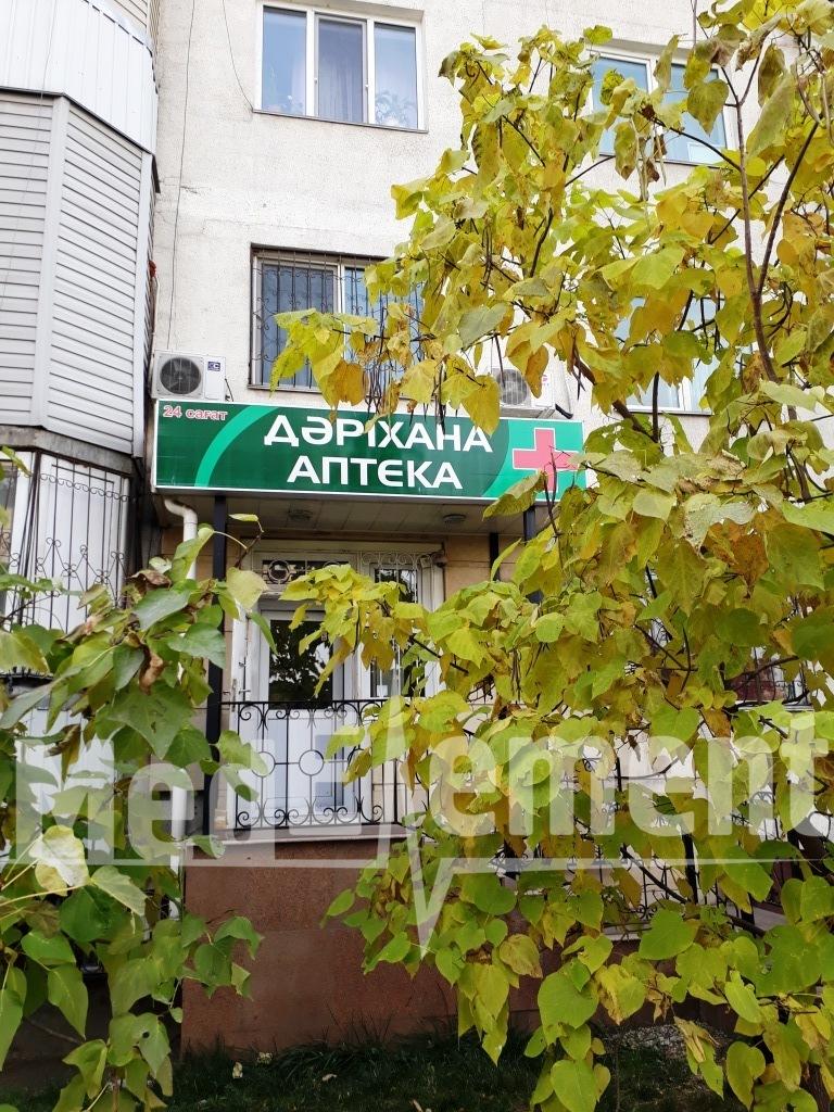 Аптека в мкр Мамыр-4, д. 296