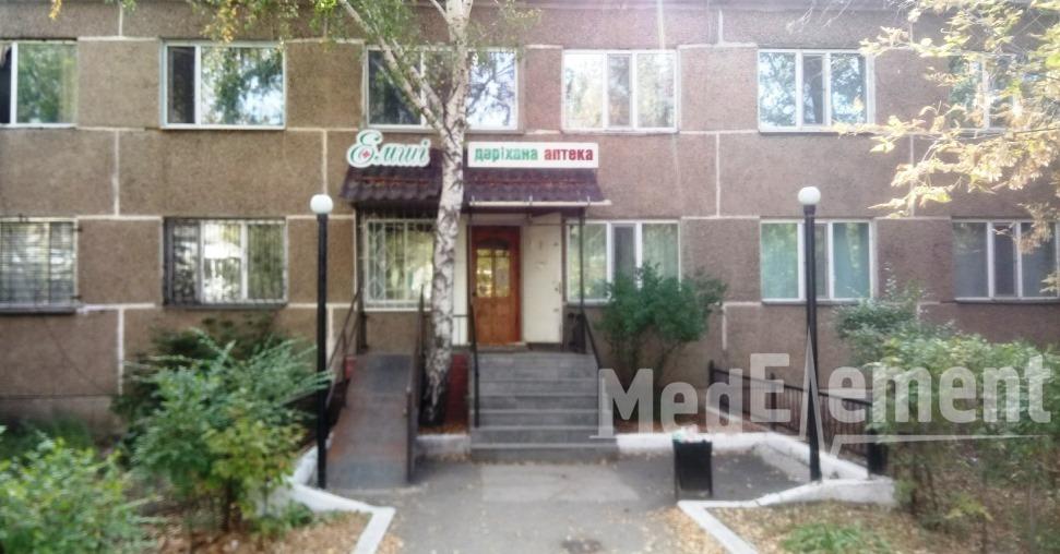 Аптека на Бабатаева 16