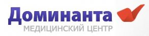 "Медицинский центр ""ДОМИНАНТА"""