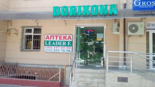 "Аптека ""LEADER F"""