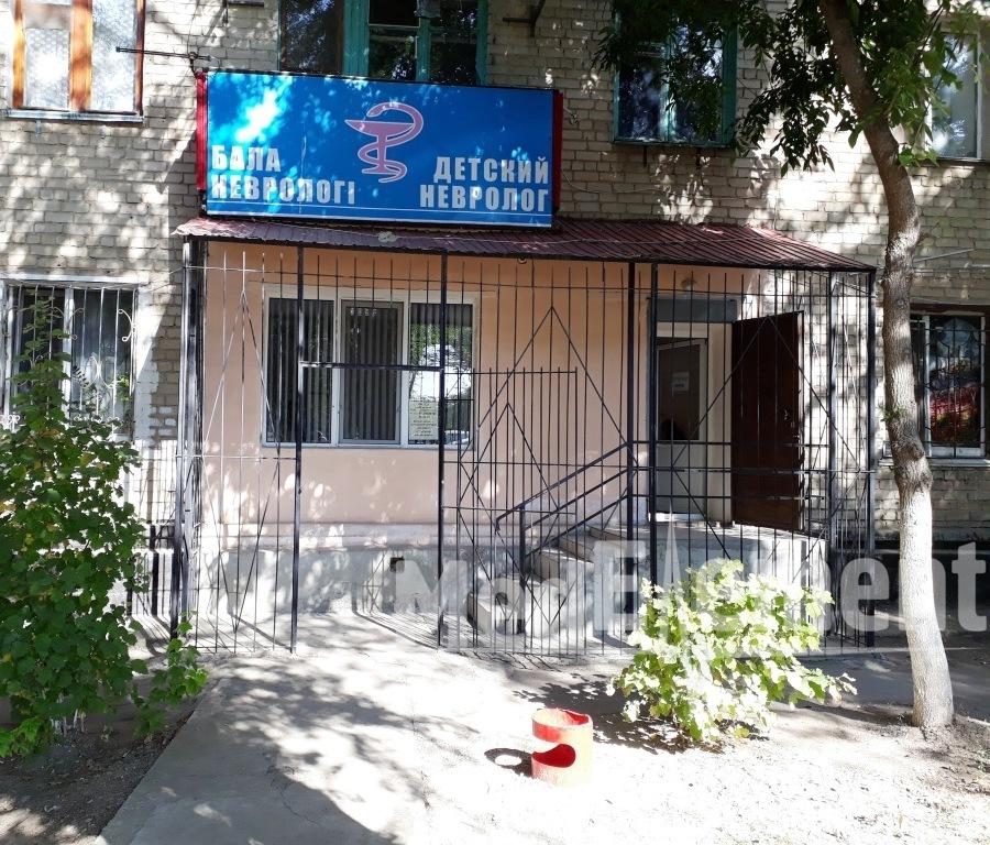 Кабинет детского невролога на Евразии 177