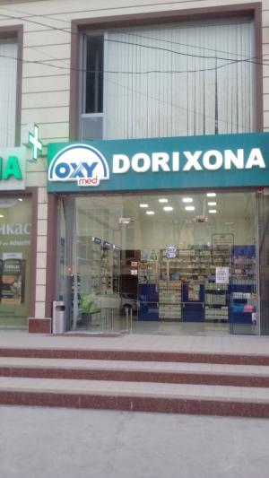 """Аптека """"OXY MED"""" на Бирлашган 49"""
