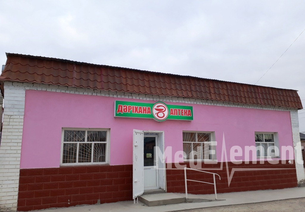 Аптека на Бастау 1