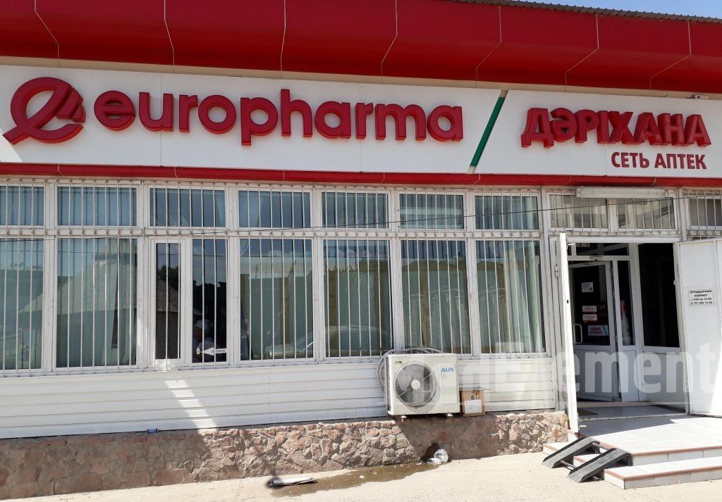 """Аптека """"EUROPHARMA"""" на Аль-Фараби 25"""