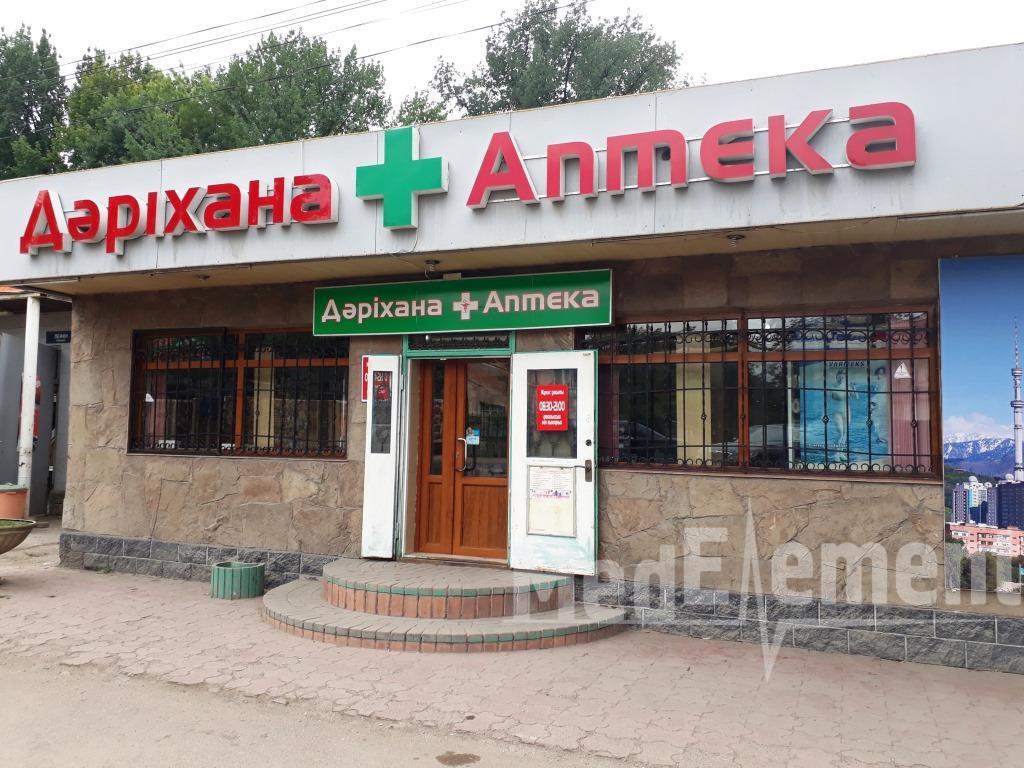 Аптека на Бенберина 18 Б (Айгерим)