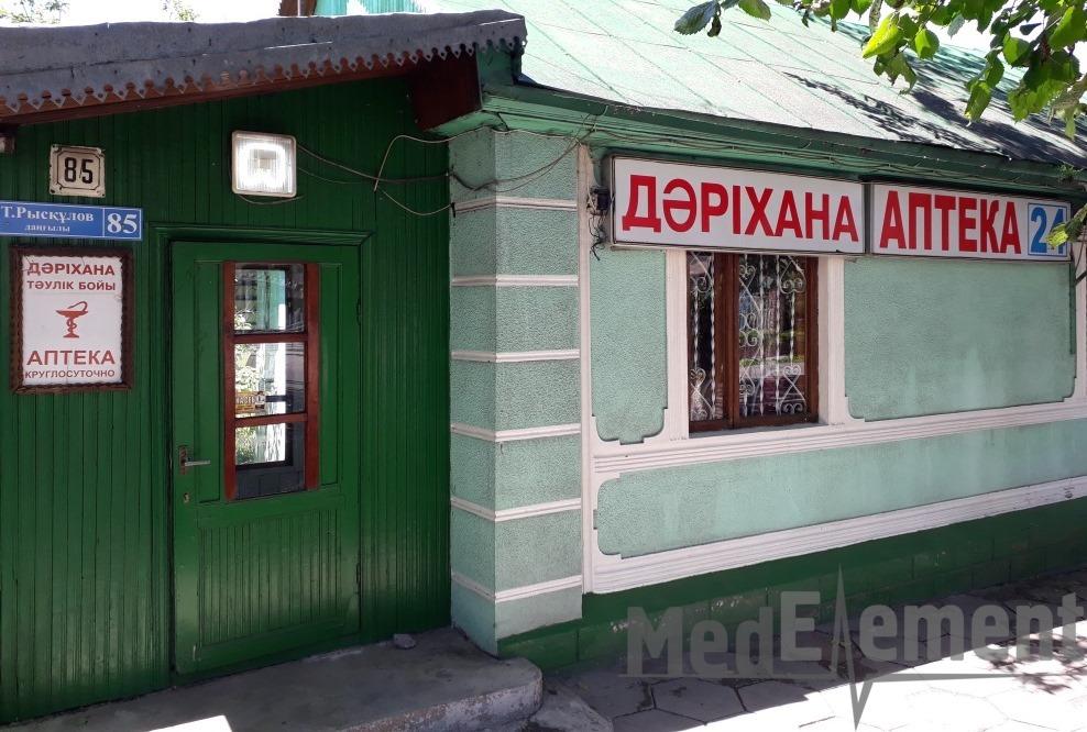 Аптека на Рыскулова 85