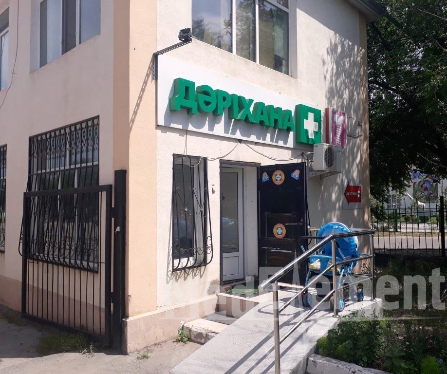 Аптека на Кунаева 28