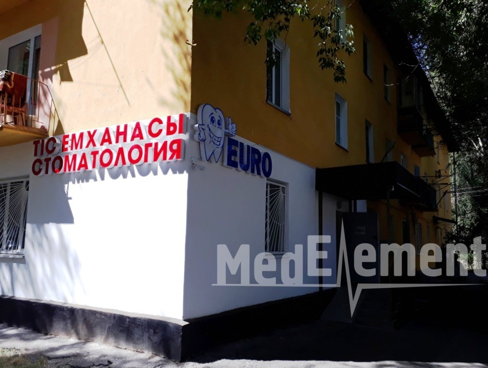 """""""EURO"""" тіс емдеуі"""