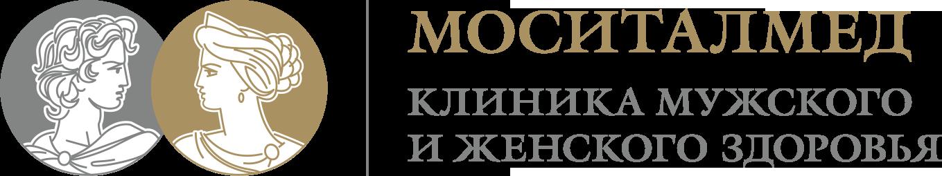"""Клиника мужского и женского здоровья """"МОСИТАЛМЕД"""" в Ростовском переулке"""