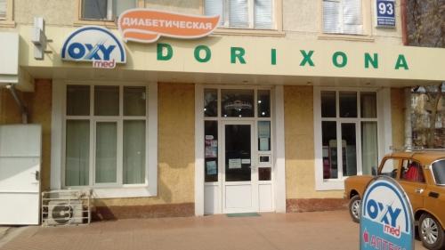 "Аптека ""OXY MED"" на Мирзо Улугбека 93"