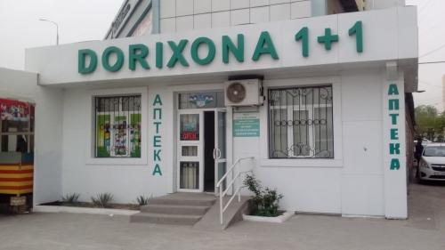"""Аптека """"1+1"""" на Фаргона йули"""