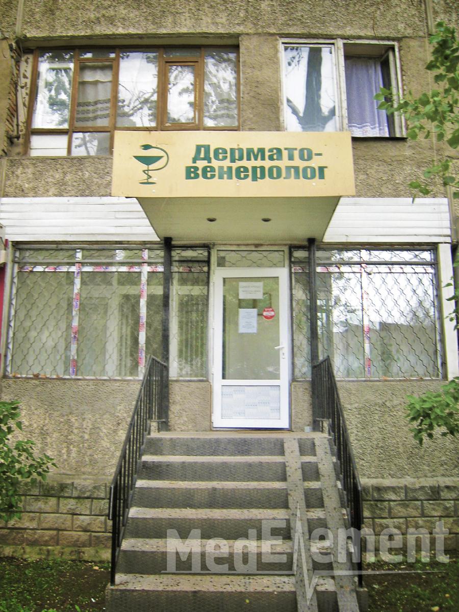 """ДЕРМАТО-ВЕНЕРОЛОГ"" медицина орталығы"