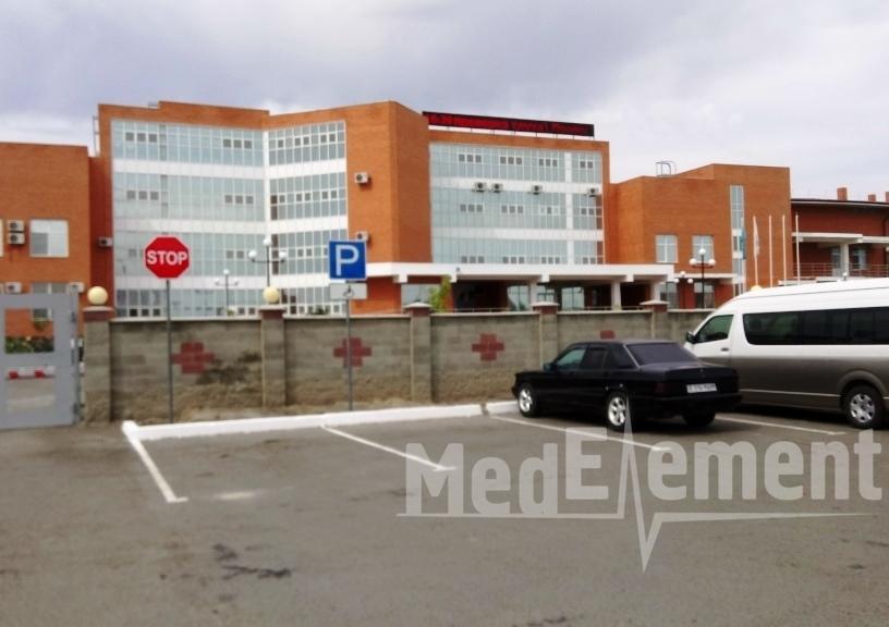 Атырауская областная инфекционная больница