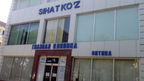 """Офтальмологическая клиника """"SIHAT KOZ"""""""