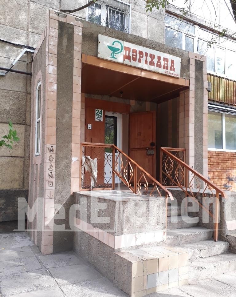"""Аптека """"24"""" на Алиханова"""