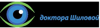Офтальмологическая клиника ДОКТОРА ШИЛОВОЙ на Лукинской