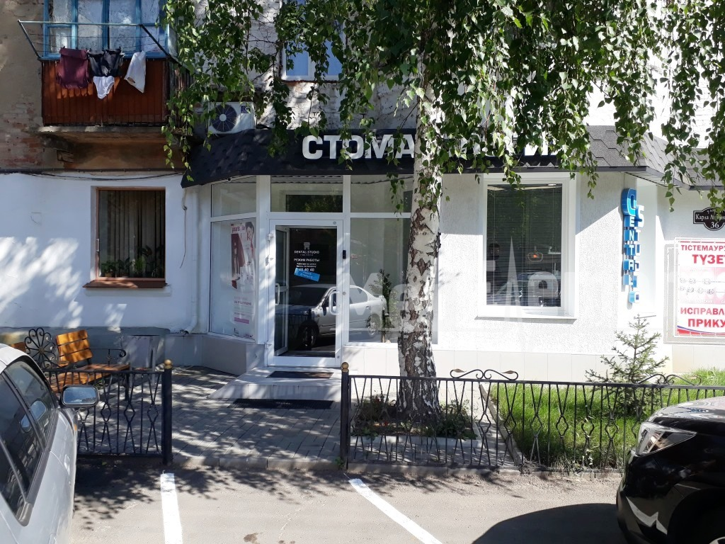 "Стоматология ""DENTAL STUDIO"""