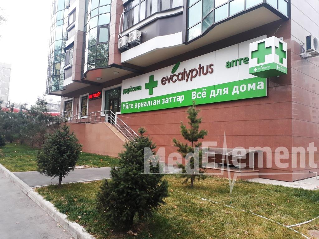 """Аптека """"EVCALYPTUS"""""""
