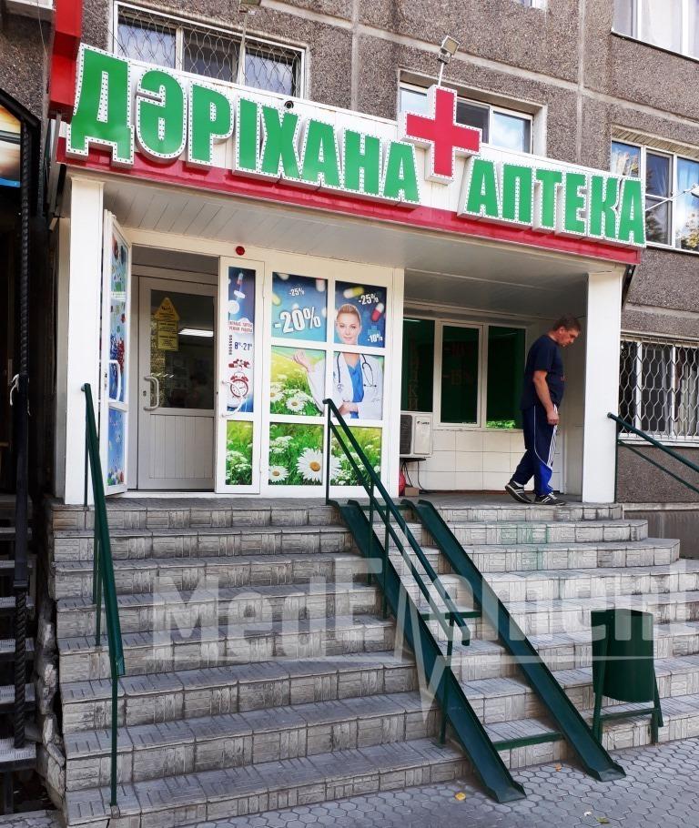 Аптека на Гагарина 22