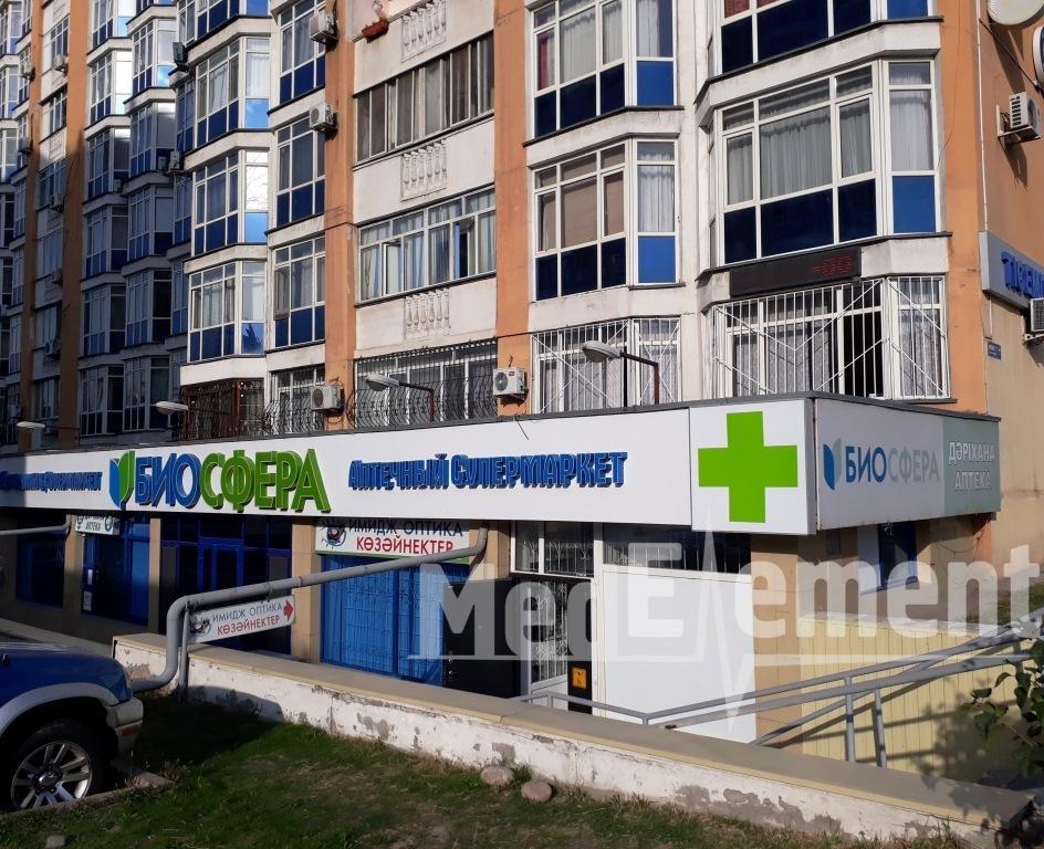 """Оптика """"ИМИДЖ ОПТИКА"""" в мкр Мамыр"""