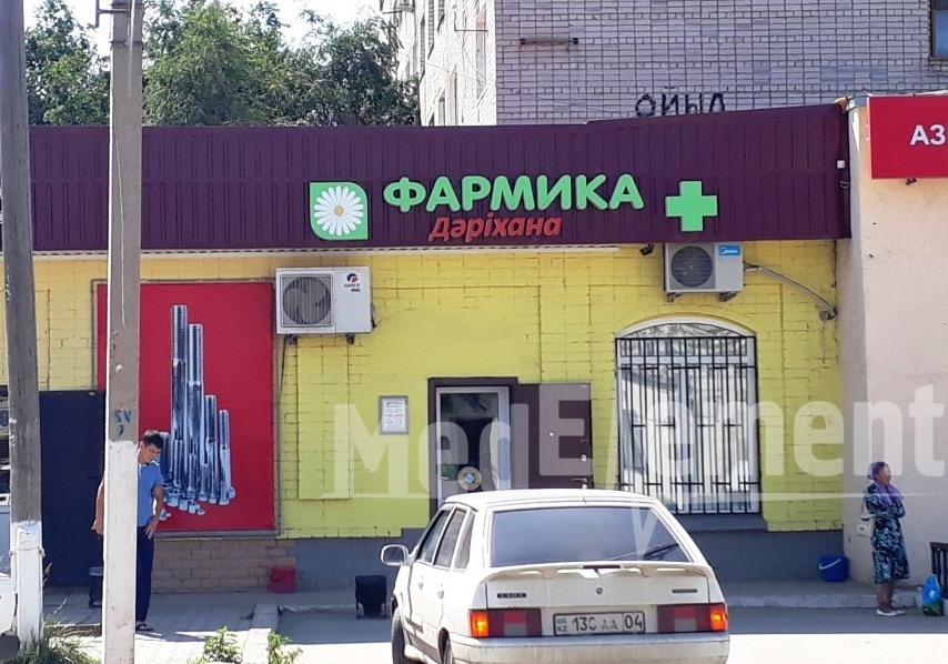 """ФАРМИКА+"" дәріханасы"