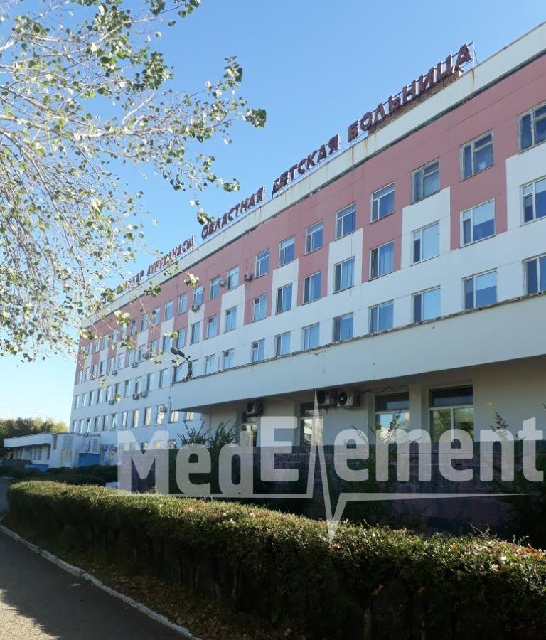 Павлодарская областная детская больница